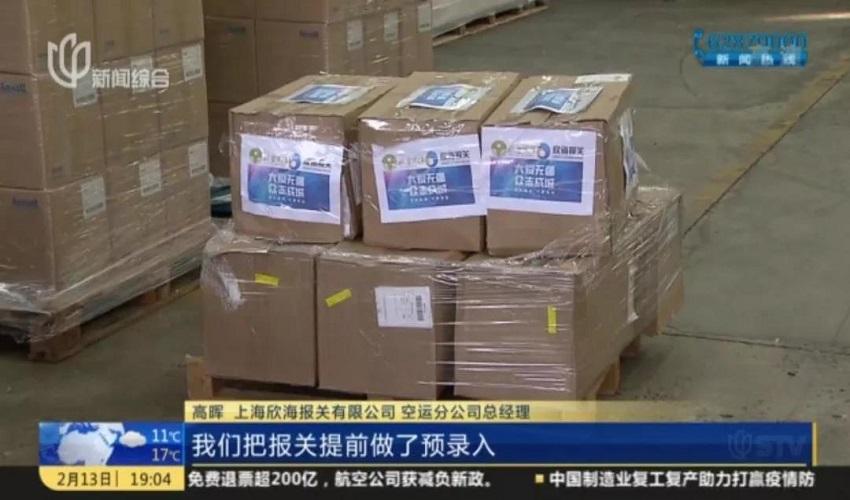 customs clearance-anti-epidemic-1