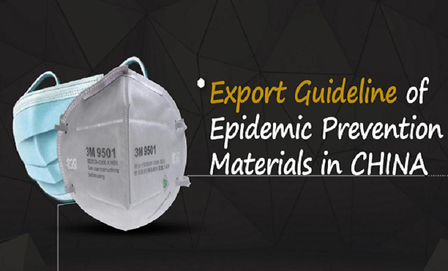 export-anti-epidemic-china